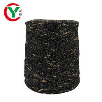 Dot Fancy Yarn Oeko-tex Quality 100 Polyester Fancy Knitting Yarn