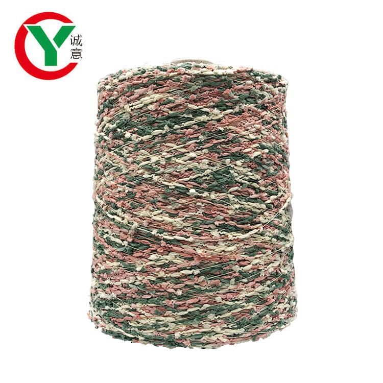 Oeko-tex Quality Space Dyed Slub 100 Polyester Fancy Lantern Yarn for Knitting