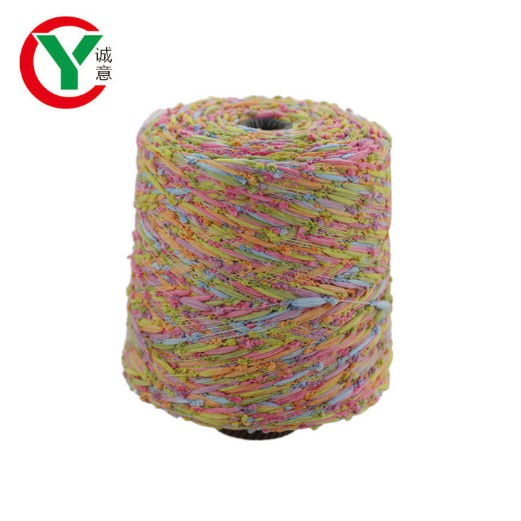 Oeko-tex Quality Space Dyed 100 Polyester Big Lantern Fancy Yarn for Sweater Knitting