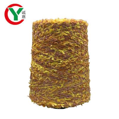 China Supply Oeko-tex Quality Fashion 100 Polyester Butterfly Fancy Yarn