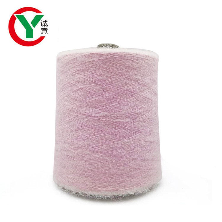 China Supply Oeko-tex Quality Popular Mohair Blended Yarn for Knitting
