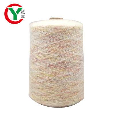Chinese Popular Wholesale Oeko-tex Quality Rainbow Boucle Mohair Knitting Yarn