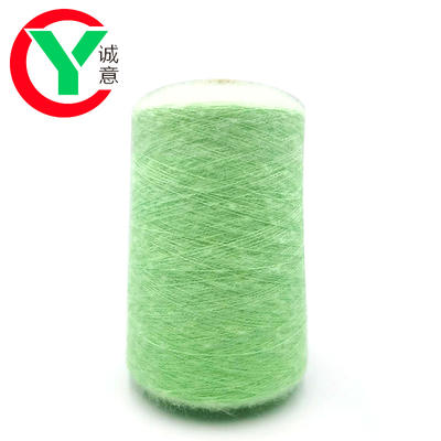 Acrylic Mohair Wool Blended Yarn For Knitting Sweater
