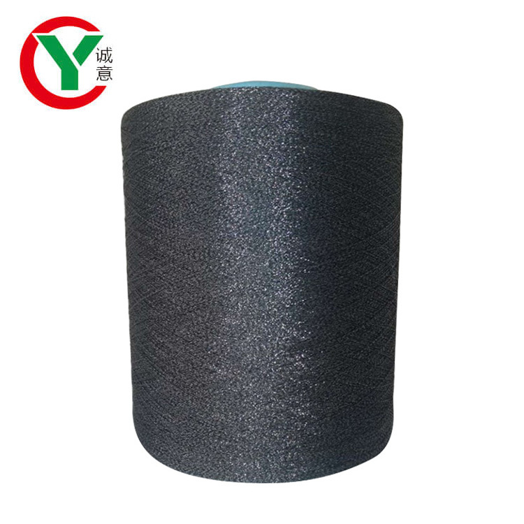China Fashion Oeko-tex High Quality Viscose Blended Glittery Yarn Online Wholesale