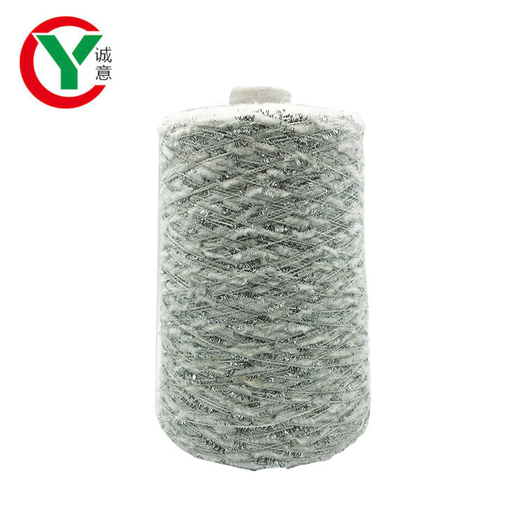 Wholesale Oeko-tex Quality Toothbrush Metallic Fancy Knitting Yarn
