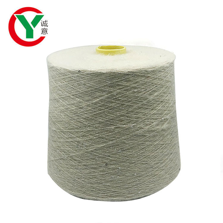 China Popular Eco-friendly Quality Acrylic Mohair Fancy Yarn With 2mm Sequins for Knitting