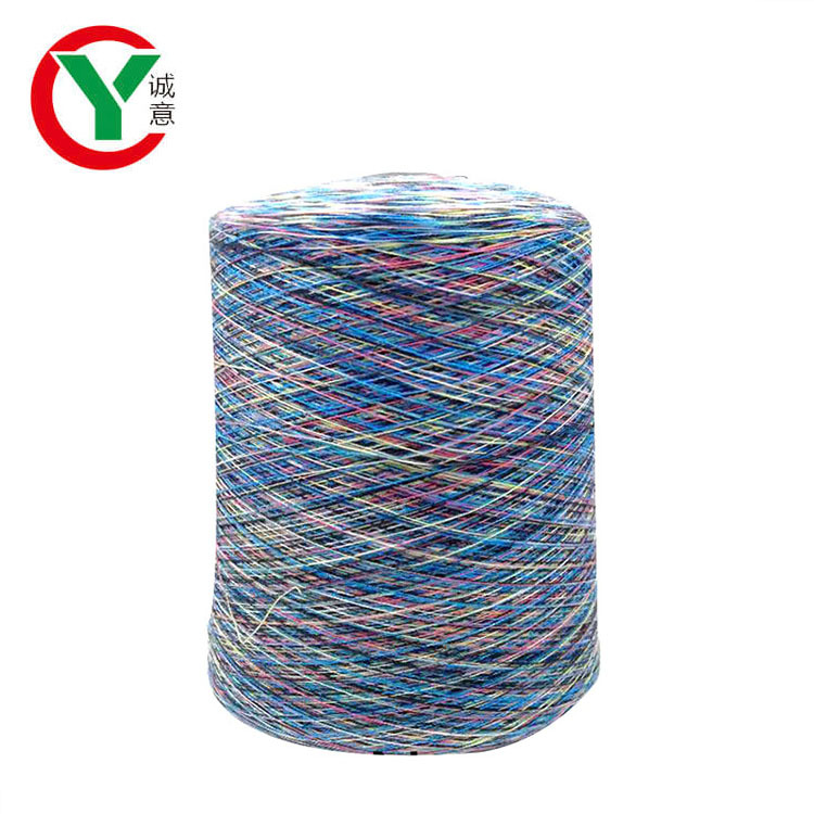 China Popular Oeko-tex Quality 100 Space Dyed Polyester Yarn for Knitting
