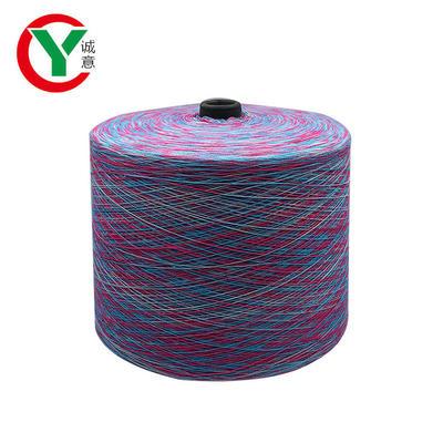 China Good Sale Oeko-tex Qualtiy 20s/2 Rainbow Cotton Yarn for Weaving