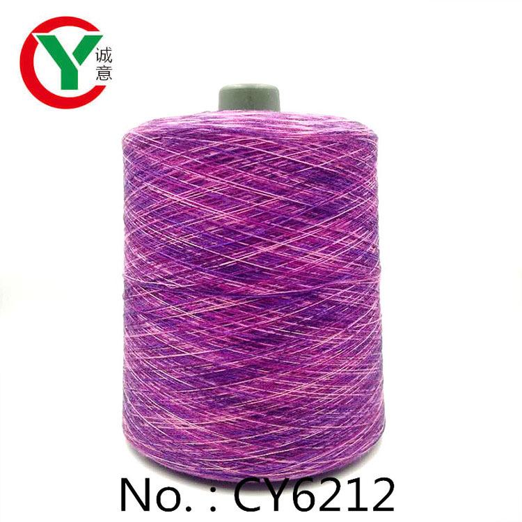 China Oeko-tex Standard Popular Space Dyed 55 Cotton 45 Acrylic Yarn Kitting Yarn