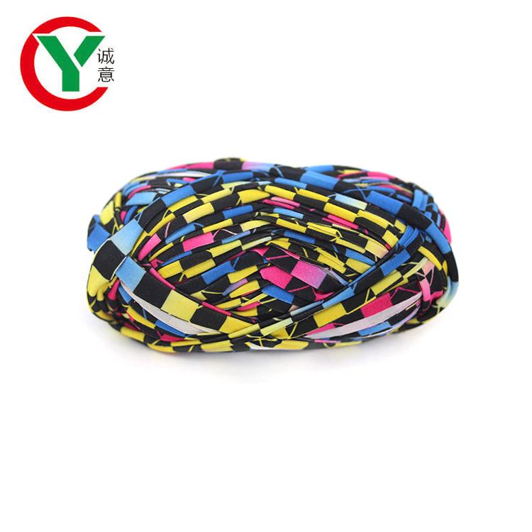 China Popular Good Quality 100 Polyester Hand Knitting Yarn Cut Yarn