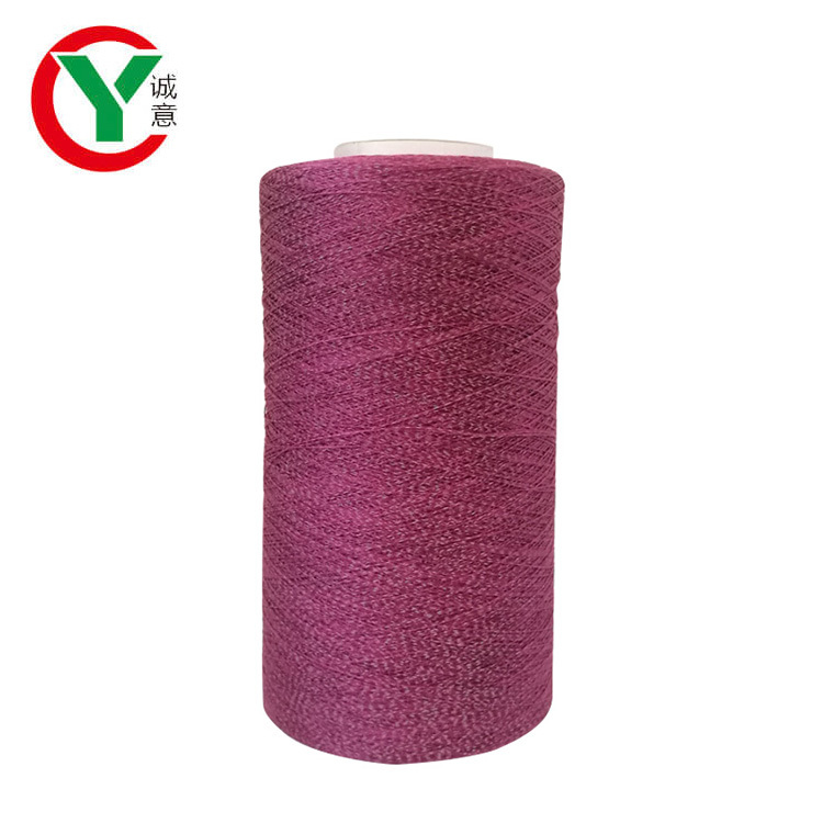 China Popular Good Quality Special Fiber Double Side Retro Reflective Yarn