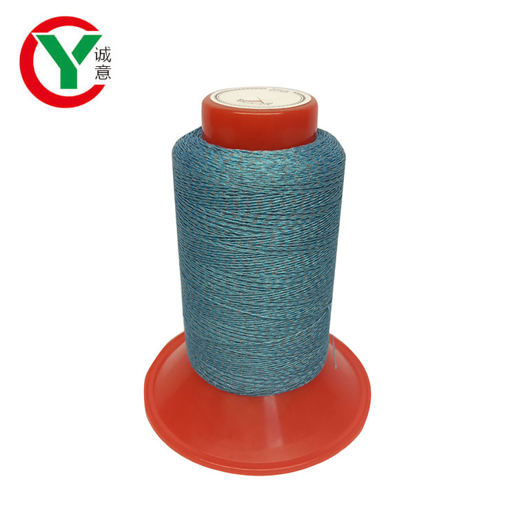 Chinese Hot Sale Oeko-tex Quality 100 Polyester Functional Reflective Yarn for Shoes