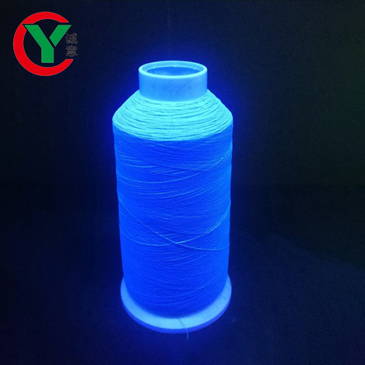 Chinese Popular Eco-friendly Quality Special Fiber Glow In The Dark Knitting Yarn for Shoelace