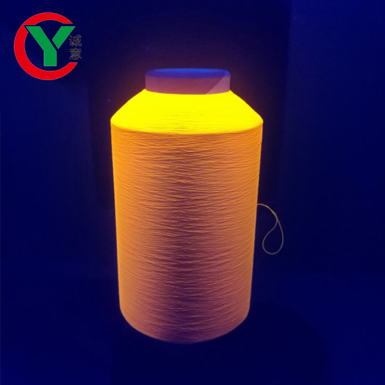 Chinese Popular Eco-friendly Funtional Polyester Luminous Thread for Sewing