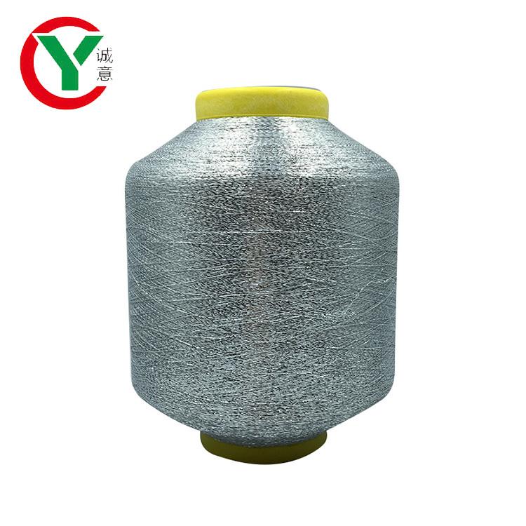 China Popular Oeko-tex Quality Low Price Mh Type Metallic Yarn For Knitting