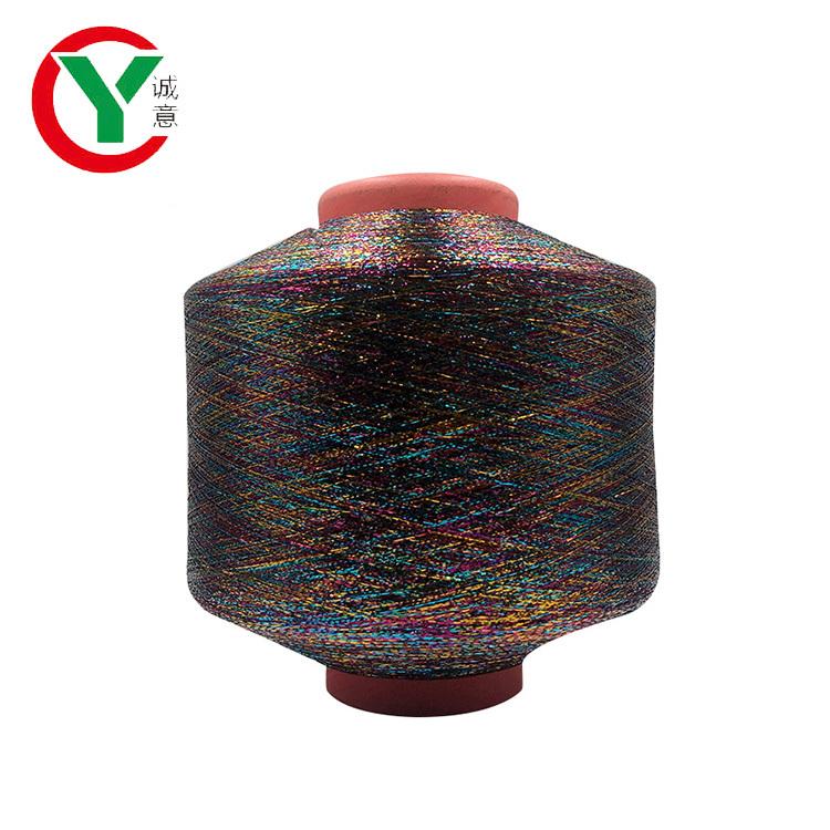 Chinese Popular Eco-friendly High Quality Soft Handfell Rainbow Mx Type Metallic Yarn
