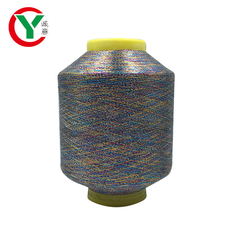 China Popular Eco-friendly Supper Fine And Soft Ak Type Gold Metallic Yarn for Weaving