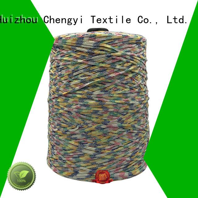 Chengyi tape ribbon yarn OEM & ODM factory direct supply