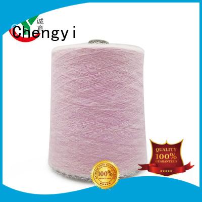 Chengyi mohair yarn light-weight