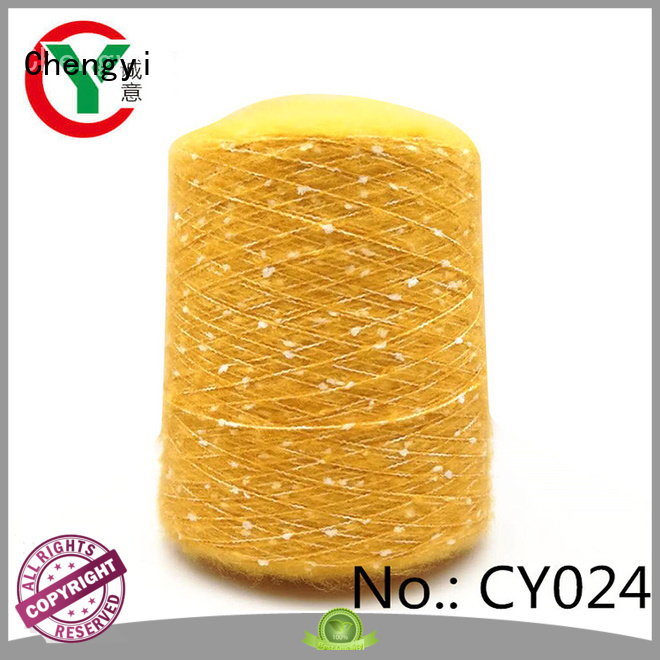 Chengyi brush yarn factory price fast delivery