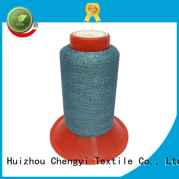 Chengyi reflective knitting yarn OEM factory direct supply