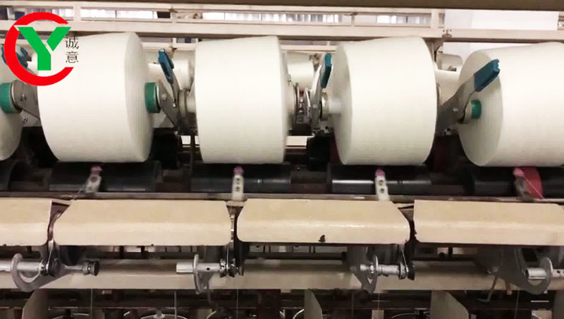 Yarn Rewinding Machine