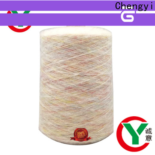 cheapest factory price mohair knitting yarn light-weight for wholesale