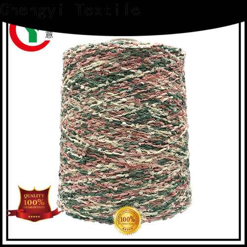 universal lantern yarn hot-sale high-quality