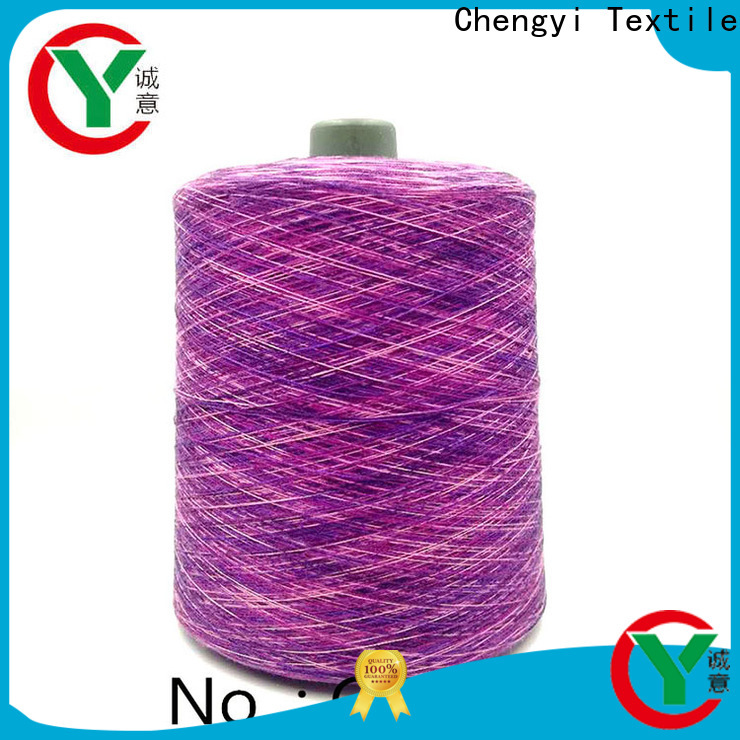 Chengyi rainbow knitting yarn factory price fast delivery