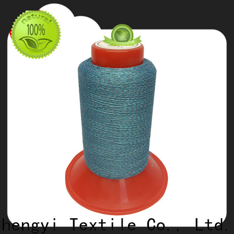 promotional reflective yarn suppliers wholesale factory price