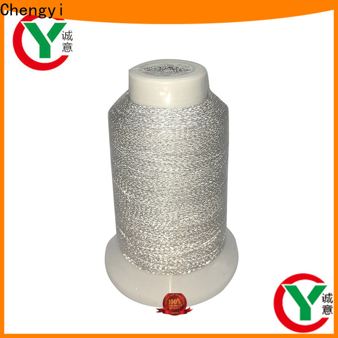 Chengyi reflective yarn manufacturers top brand factory direct supply