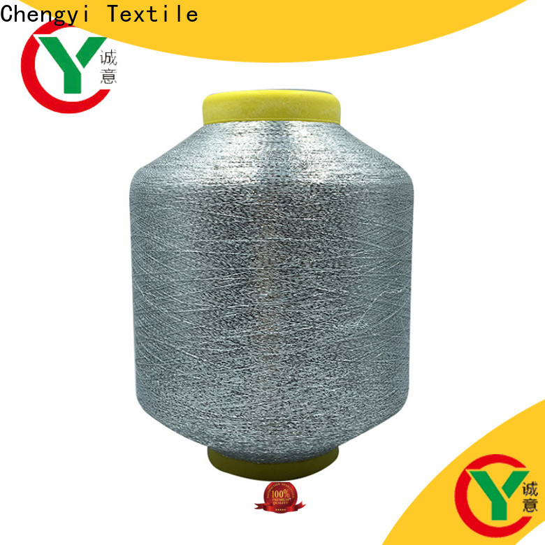 professional metallic yarn hot-sale factory direct supply