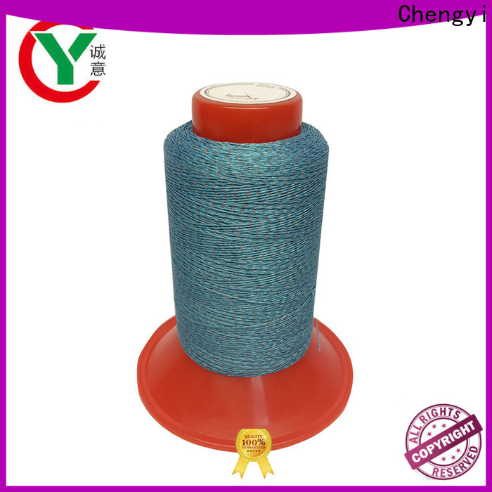 Chengyi reflective yarn OEM low cost