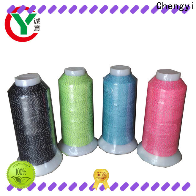 Chengyi colorful reflective yarn OEM factory direct supply