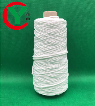 Factory supply Spandex Nylon round elastic ear loop /cheap price colorful 3mm round elastic cord
