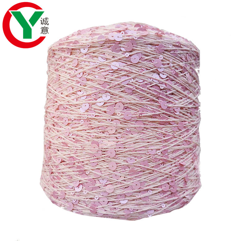 New 3MM+6MM sequin yarn 100% cotton fancy yarn for hand knitting