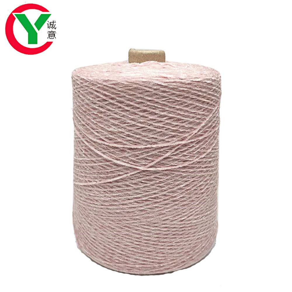 100% polyester chenille chunky yarn for crochet knitting
