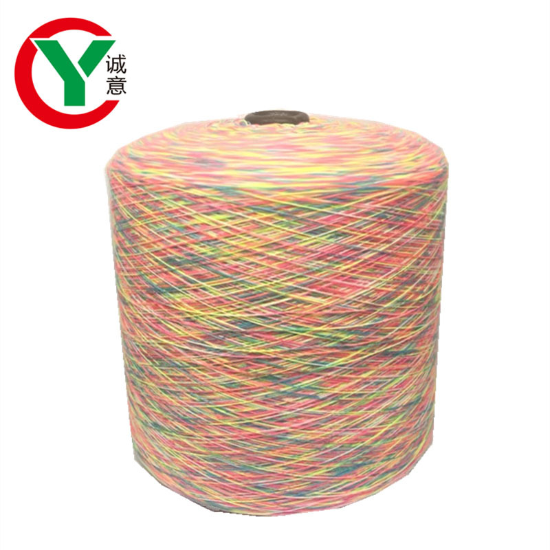 Space dye polyester/cotton/acrylic crochet yarn DIY knitting machine yarn