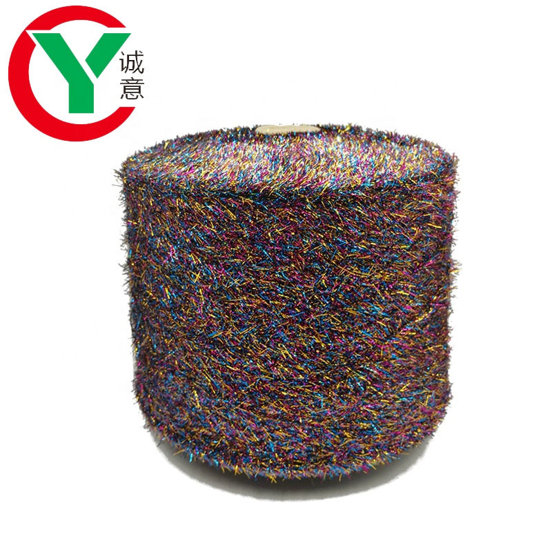 wholesale colorful 150D polyester metallic feather yarn for machine knitting