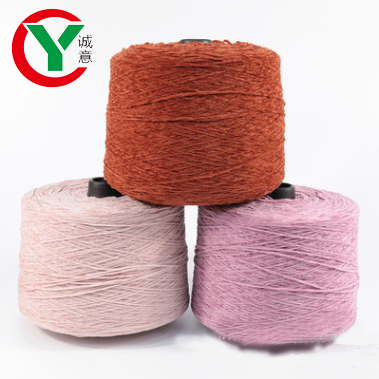 China wholesale100% polyester chenille chunky yarn for crochet knitting