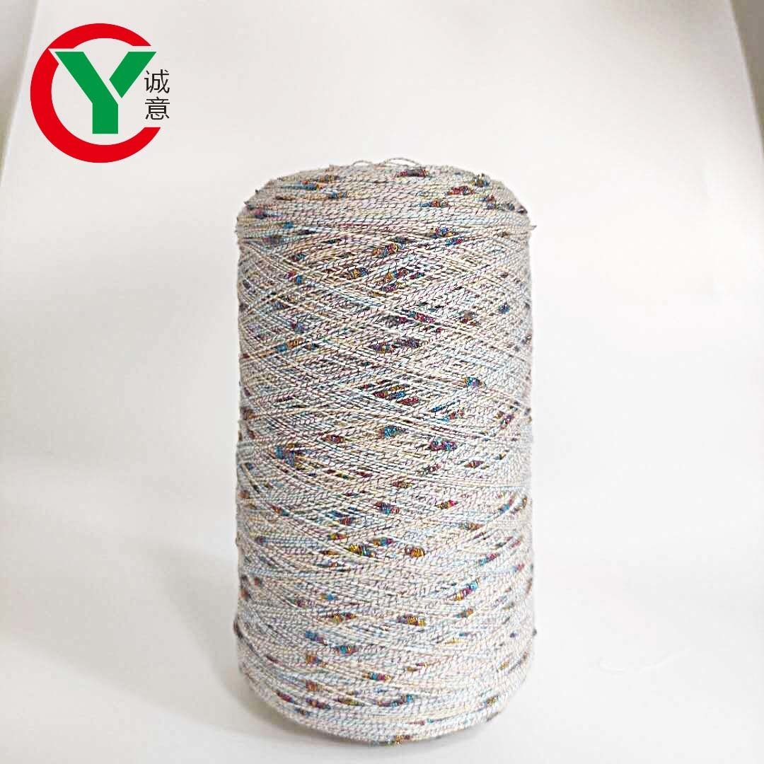 Hot sale 100% polyester yarn colorful dot yarn with gold,with silver