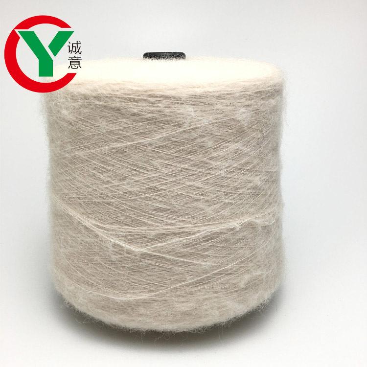 1/13 Nm High ratio 32% kid merino mohair wool for knitting