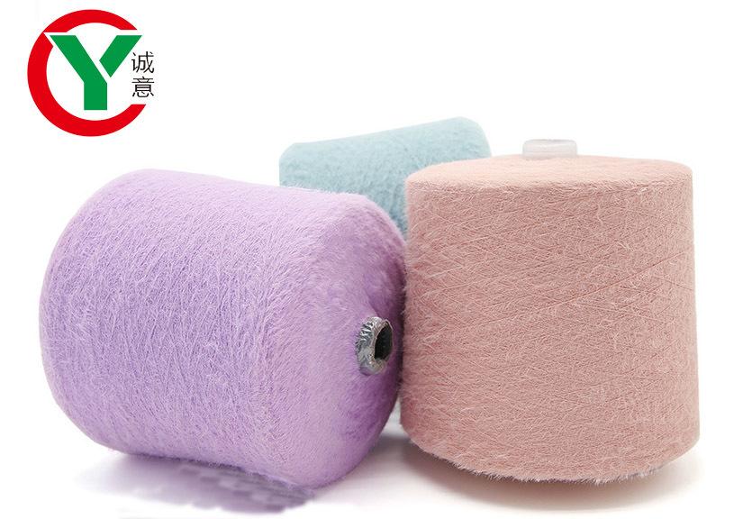 Manufacturers direct 1.3cm  mink hair nylon imitation mink velvet