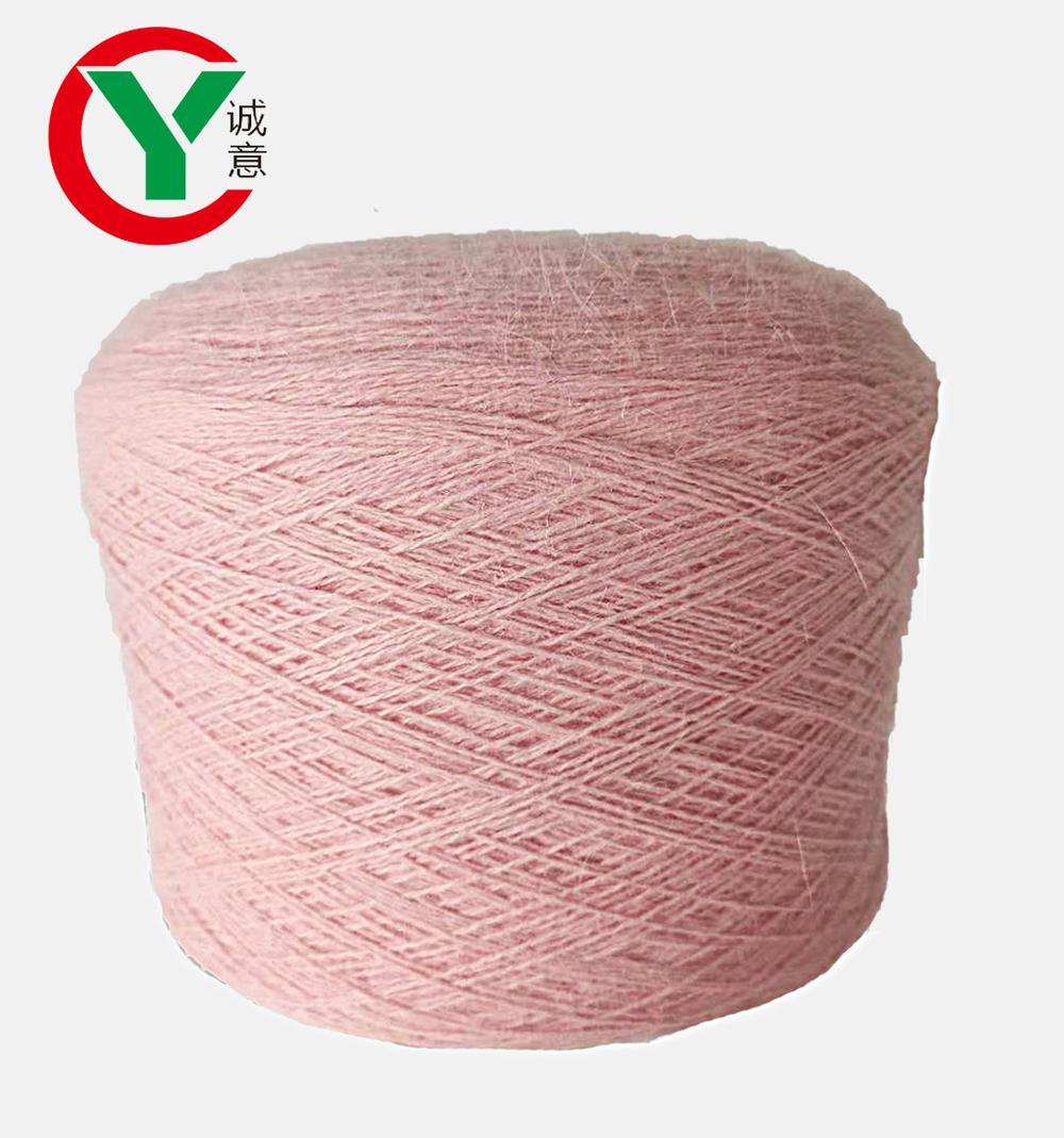 Wholesale 2/14Nm long hair mink yarn Angora wool yarn knitting sweater