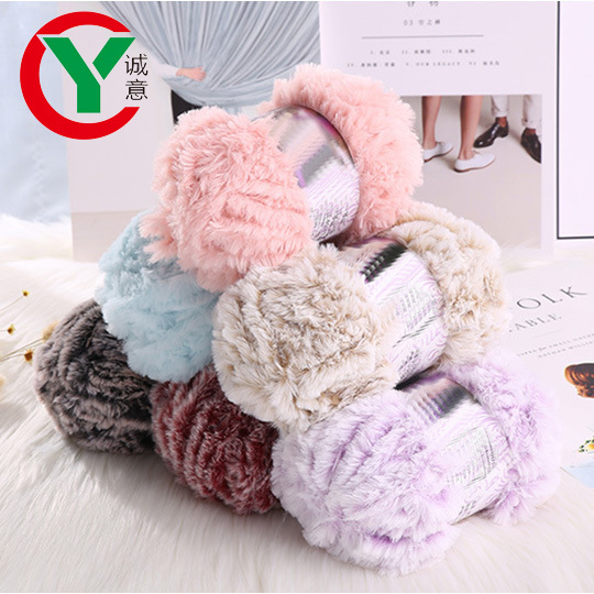 Charmkey good quality shaggy crochet fake fur yarn for shawl