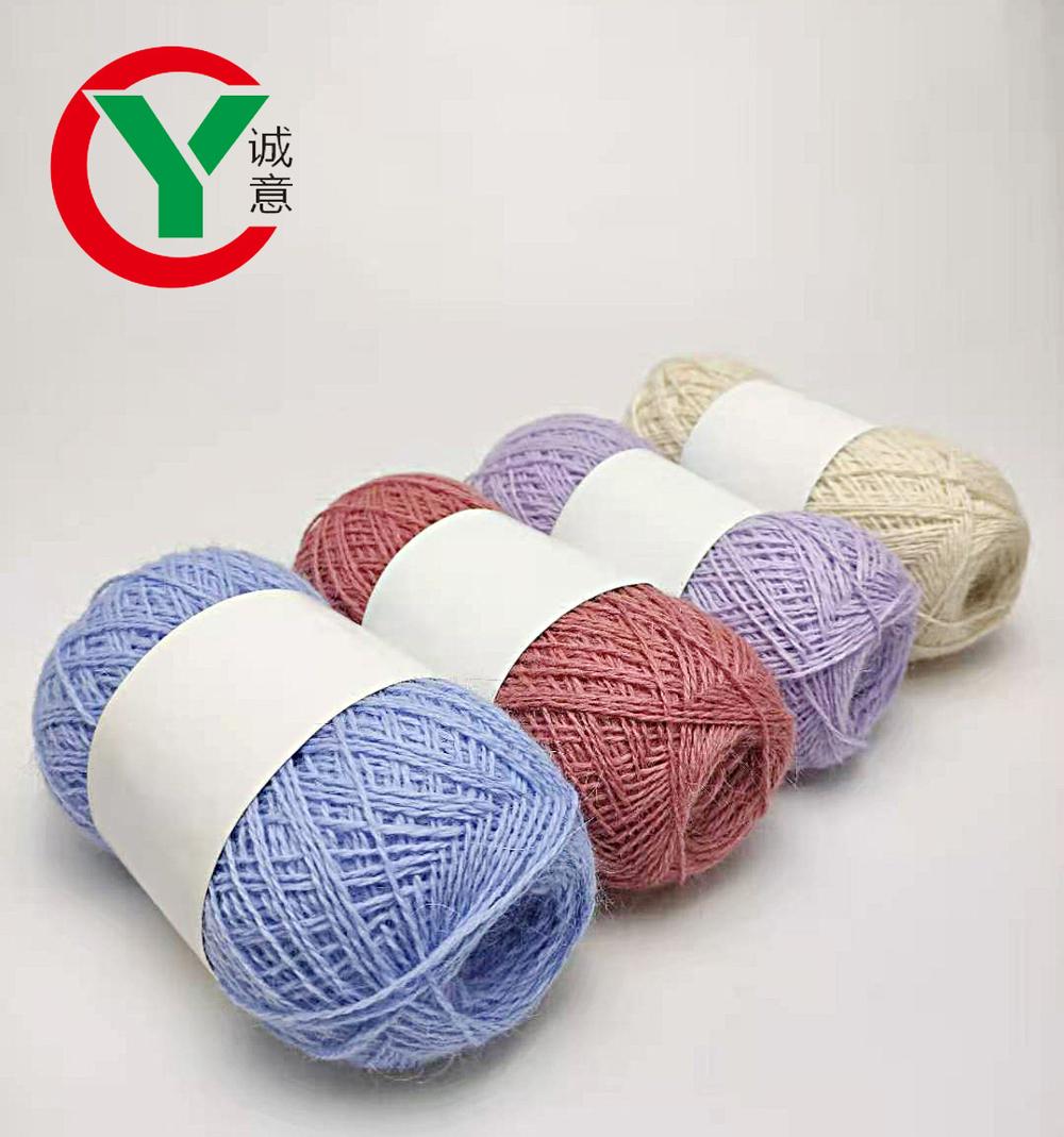 Fuzzy wool knitting warming 60% angora nylon blend mink down yarn