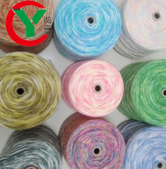 Fashionable Acrylic and wool blend yarn rainbow Space dyed yarn for crochet