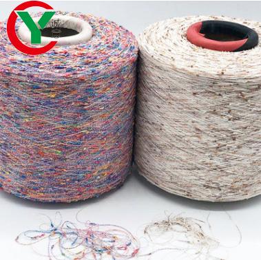 Amazon Hot Sale Metallic gold lurex knot yarn polyester knop yarn fancy yarn