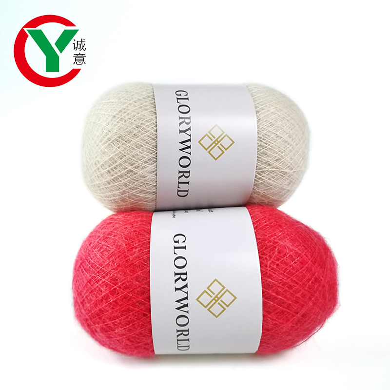 high proportion autumn winter warm wool mohair yarn hand-made hat and scarf yarn