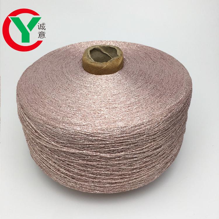 100% polyester Hollow Ribbon Metallic thread Fancy Knitting Yarn